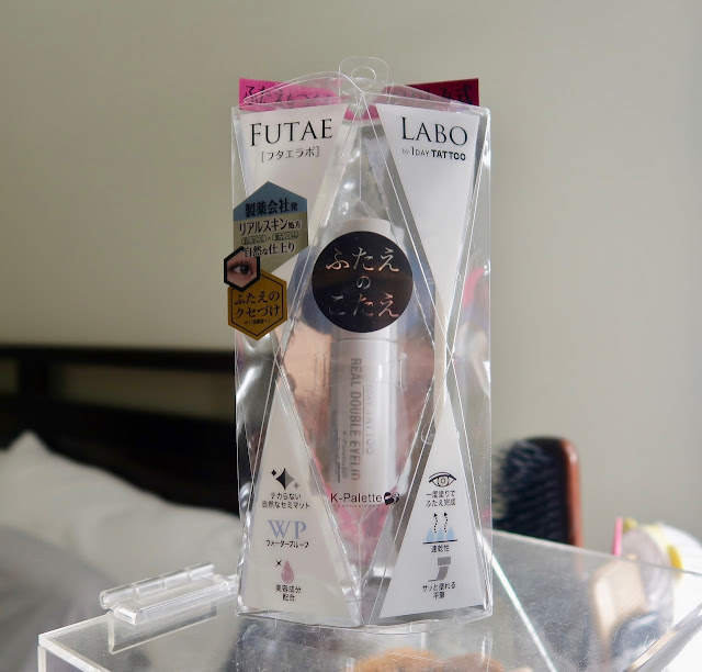 Futae Labo Double Eyelid Glue 1 Day Tattoo for bigger eyes review beauty filipina morena blog