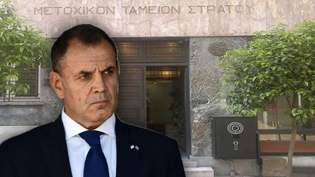 Παναγιωτόπουλος για ΒΟΕΑ: Καθορίζεται νέος αριθμός μεριδίων για να εναρμονισθεί με νέο μισθολόγιο ΕΔ (ΕΓΓΡΑΦΟ)
