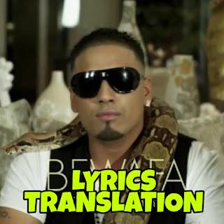 Bewafa Lyrics in English | With Translation | – Imran khan