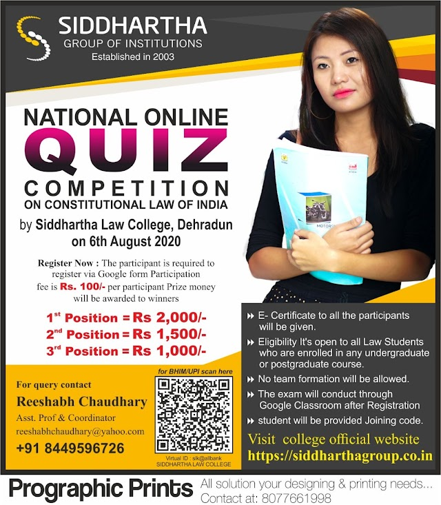 [Online] First National Quiz Competition on Constitutional Law of India by Siddhartha Law College, Dehradun [Register Soon]