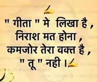 ... shayari, wishes, greeting 140 - Mast Jokes Hindi Funny Joke Shayari