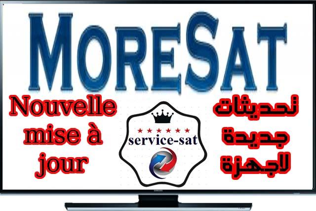 جديد اجهزة MoreSat بتاريخ 20-03-2020