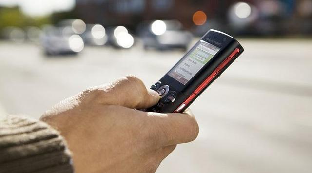 Waspadai Modus Penipuan SMS Berisi Teror Keluarga