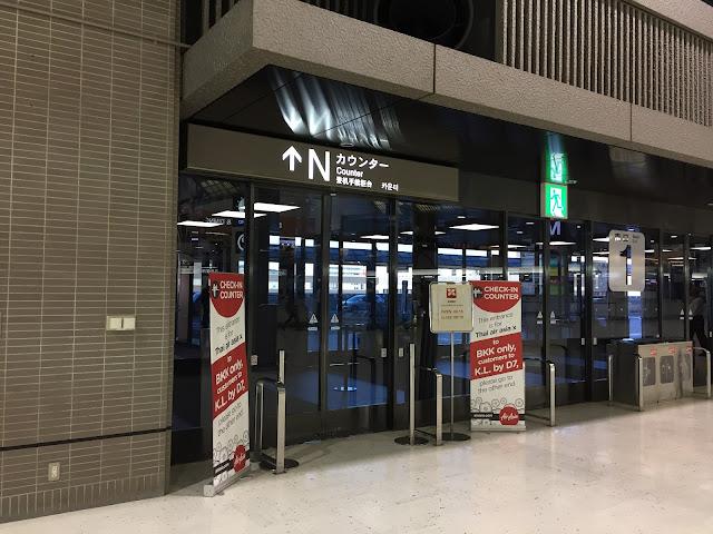 成田空港第2ビルNカウンター Narita Airport T2 N counter 2