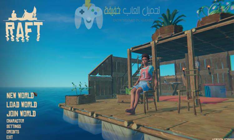 تحميل لعبة Raft للكمبيوتر والموبايل