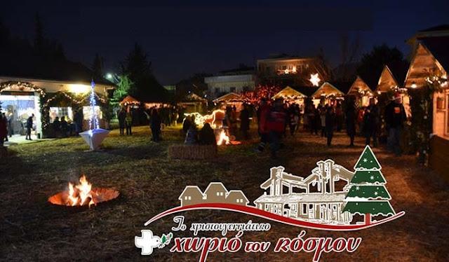 Φυλλωτά και τανομένο σορβά θα προσφέρουν οι Πόντιοι στο Χριστουγεννιάτικο Χωριό στην Κατερίνη