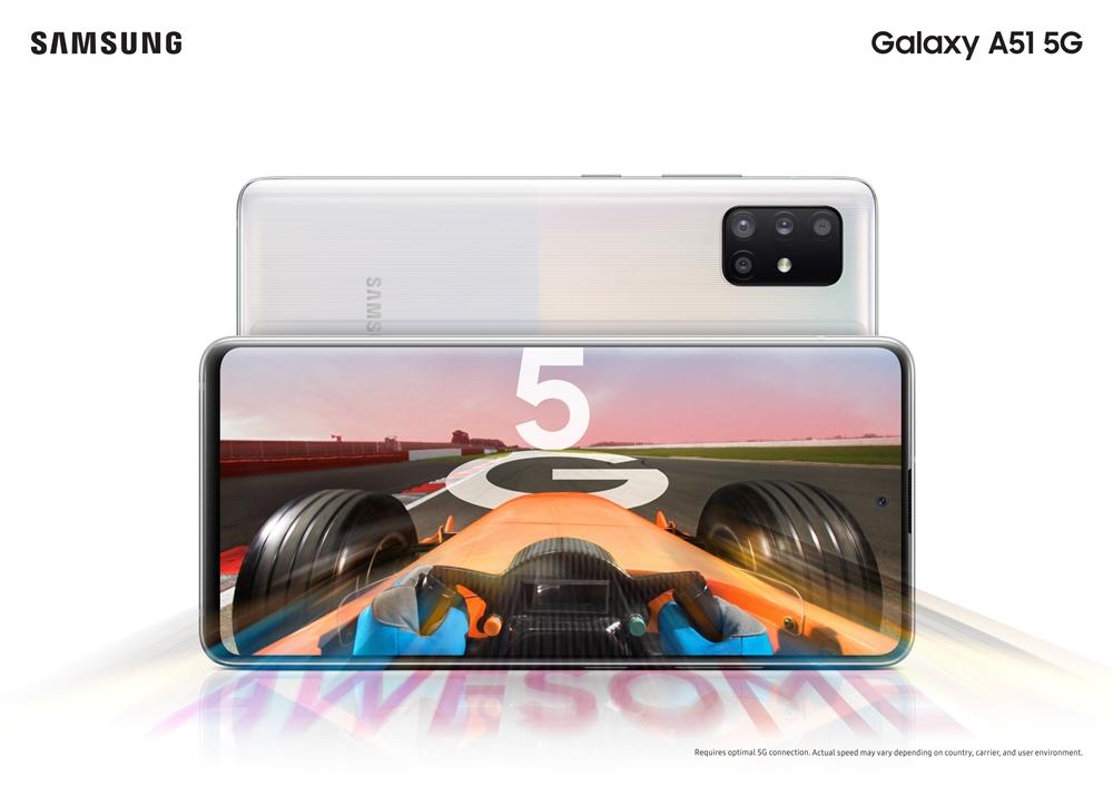 쿼드 카메라와 6.5형 대화면 '갤럭시 A51 5G' 5월 7일 출시