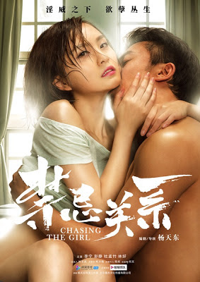 Chasing the Girl (2015) 720p WEB-DL Subtitle Indonesia