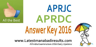 APRJC CET Key 12th May 2016, APRJC Eenadu Key 2016, APRJC & APRDC Answer Key 2016, Manabadi APRJC Key 2016 AP,APRJC CET Key Sakshi,