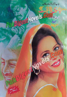 Jasoosi Digest March 2019 Pdf Free Download
