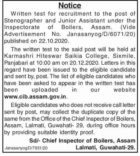 Chief Inspector of Boilers, Assam Admit Card