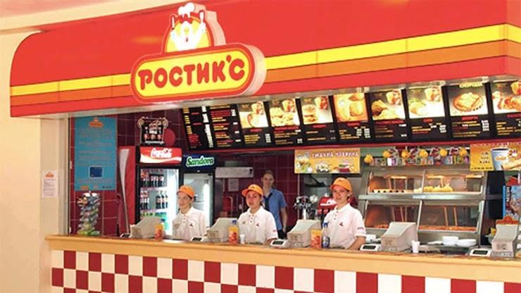 КФС в России