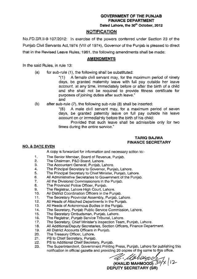 AMENDMENTS IN THE RULE REGARDING MATERNITY LEAVE