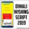 Diwali Wishing Script 2019 Free Download for Blogger