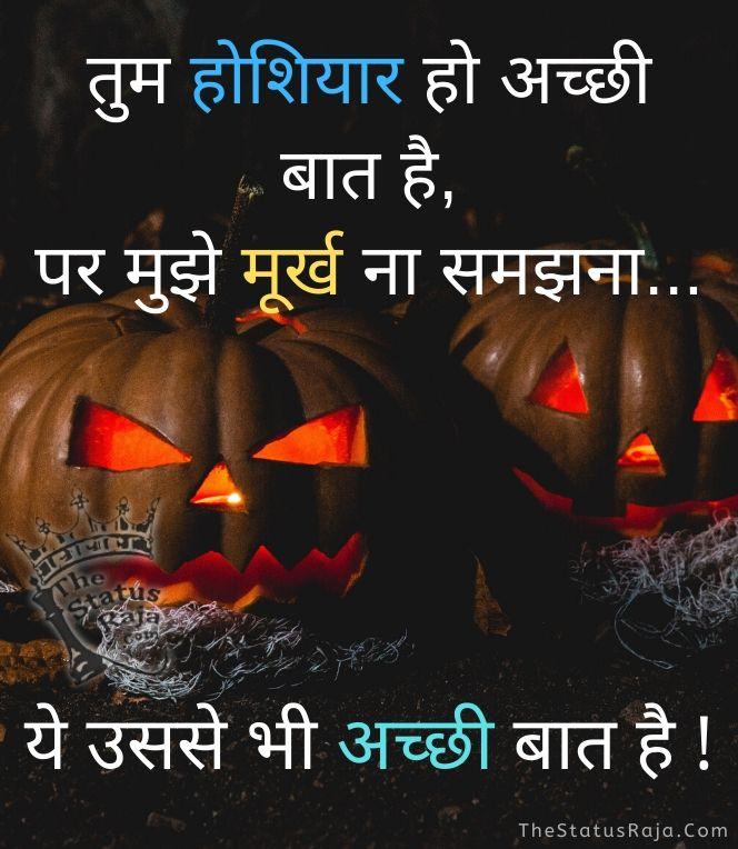 ye usse bhi achi baat hai __ Attitude Status by TheStatusRaja