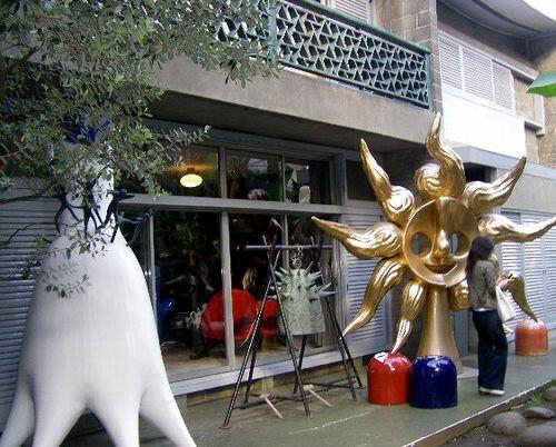 岡本 太郎 記念 館 岡本太郎記念館 - Wikipedia