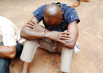 Senior Officer, A DSP, Arrested For Armed Robbery (Photo)