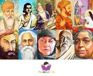 List of most Important Poets in Ancient Indian History