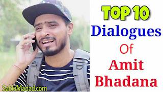 Amit Bhadana Top 10 Dialogues | Amit Bhadana Famous Dialogue 201