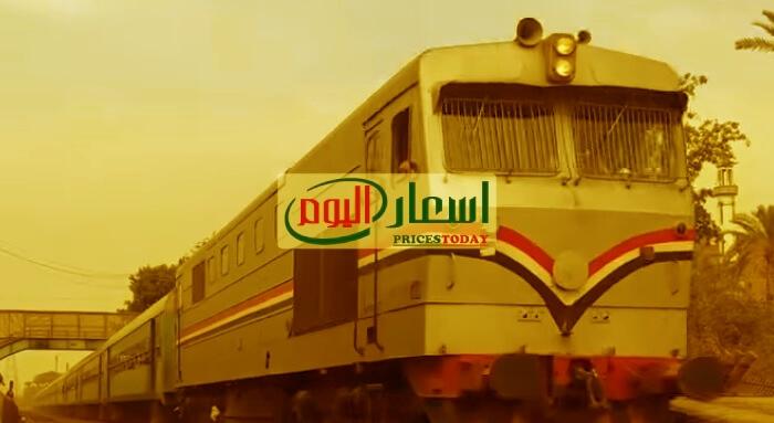 مواعيد قطارات طنطا المحلة الكبرى والعكس 2021 واسعار التذاكر (محدث)