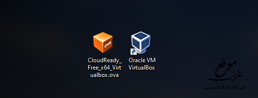 CloudReadey and VM