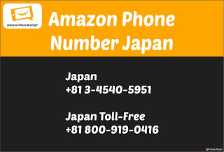 Amazon Phone Number Japan