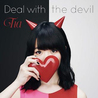 Tia - Deal with the Devil Lyrics + Translations (Kakegurui Opening)