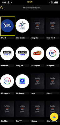 How to watch IPL on Pikahow