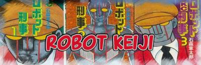 http://some-es-calations.blogspot.com/p/robot-keiji.html
