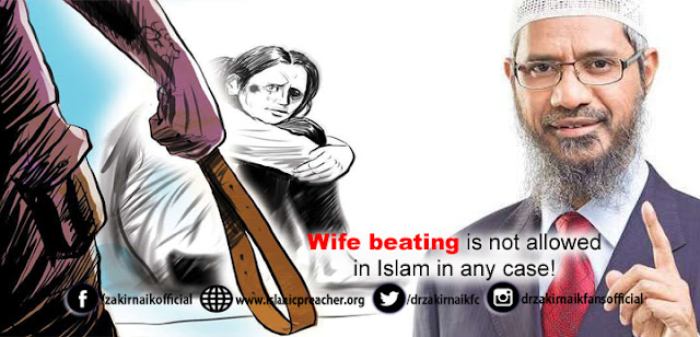 Wife beating is not allowed in Islam in any case!