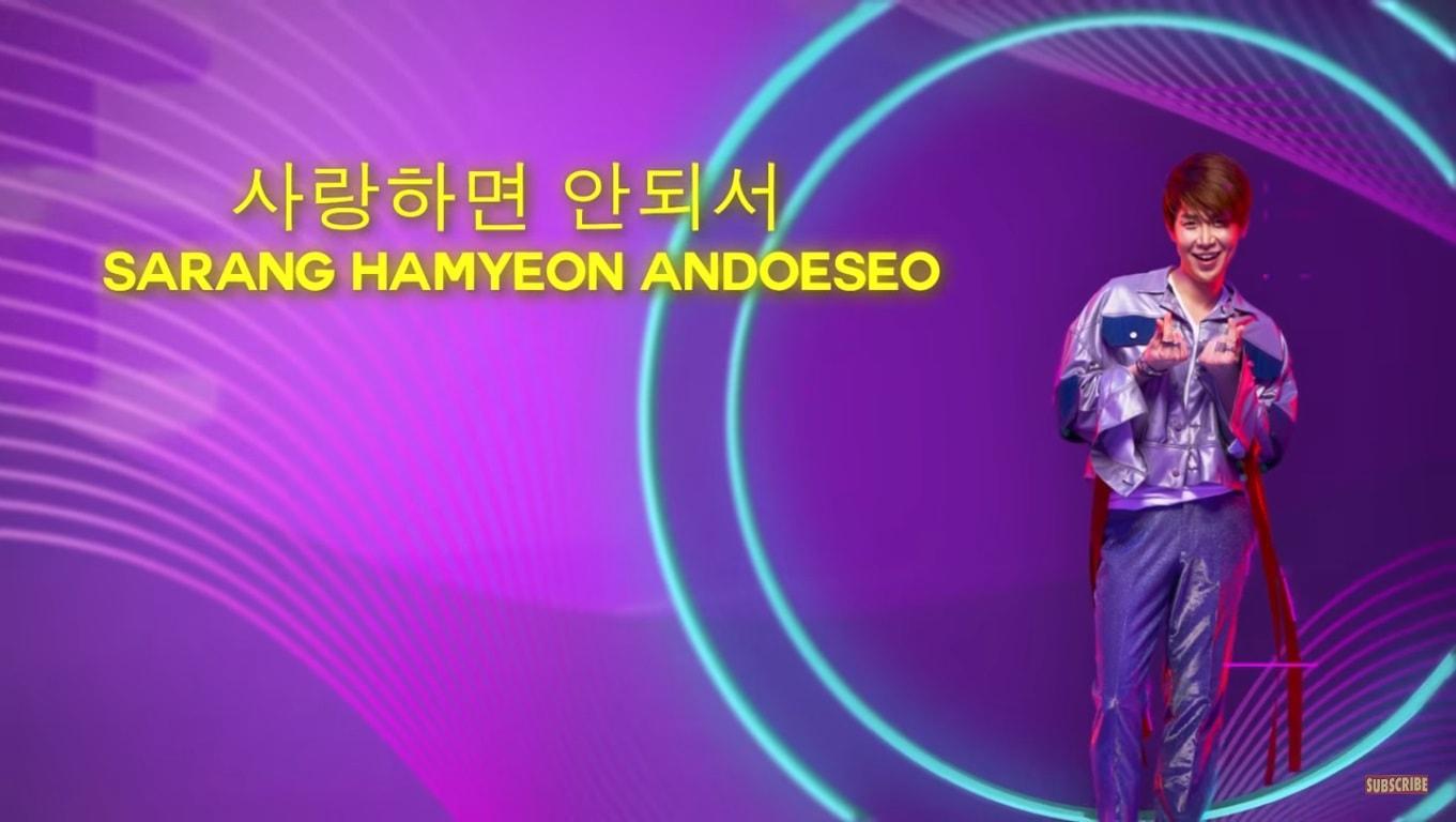 lagu han byul luka dan bahagia lirik