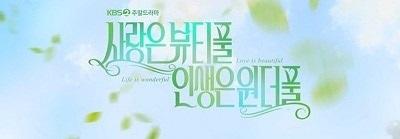 Drama Korea Love is Beautiful, Life is Wonderful (2019)