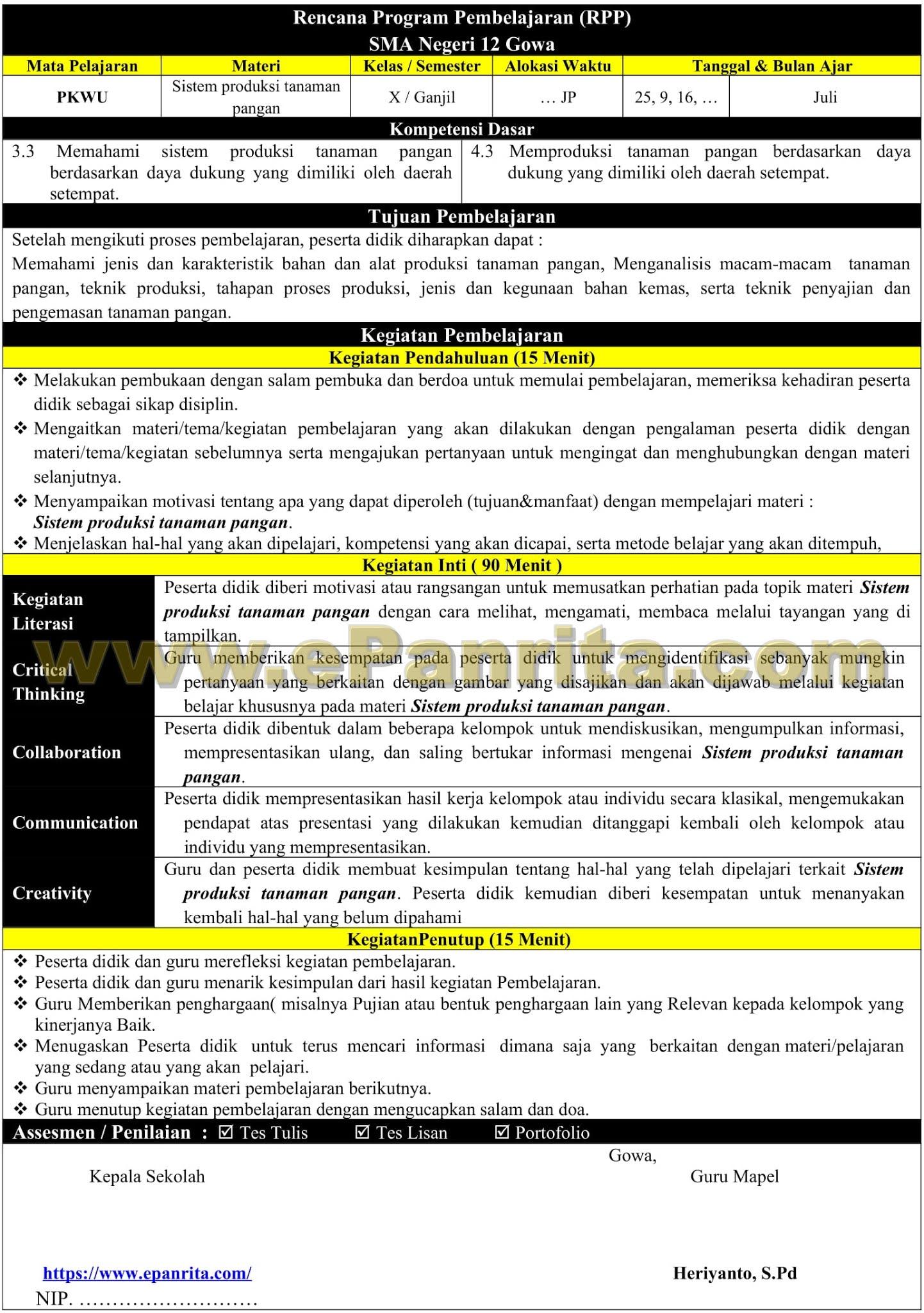 RPP 1 Halaman Prakarya Aspek Budidaya (Sistem produksi tanaman pangan)