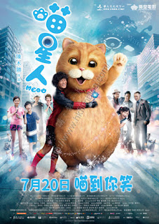 Download Meow (2017) Subtitle Indonesia