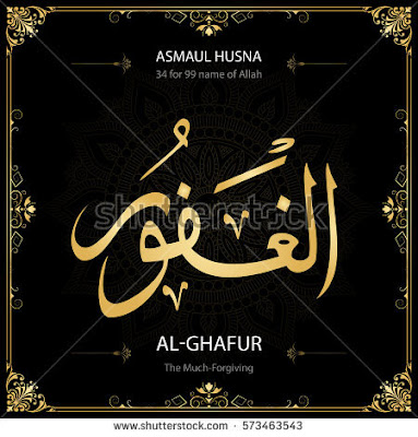 Asmaul Husna - Al Ghofuur (Sang Maha Pemaaf) - (shutterstock.com)