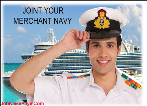 What should be the qualification for a job in Merchant Navy