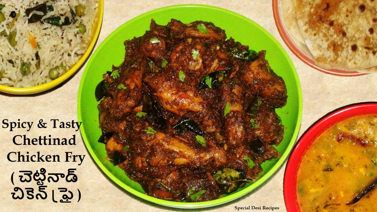 chettinad chicken fry