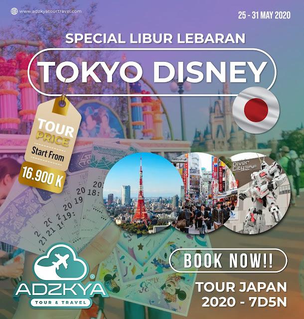Adzkya Tour Travel Open Trip Japan 2020 Tokyo Disneyland 7d5n