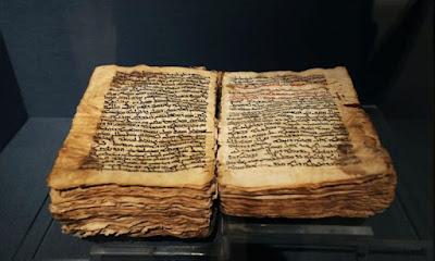 هجرة المخطوطات العربية لأوروبا - الحضارة المنهوبة