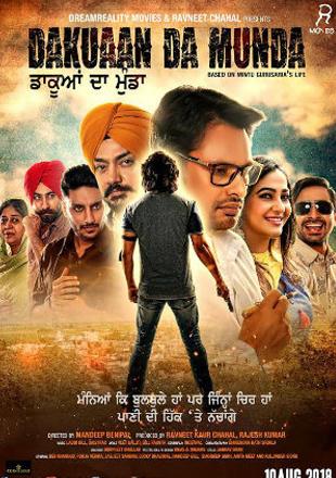 Dakuaan Da Munda 2018 Full Punjabi Movie Download Hd In pDVDRip