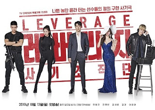 Drama Korea Leverage Subtitle Indonesia