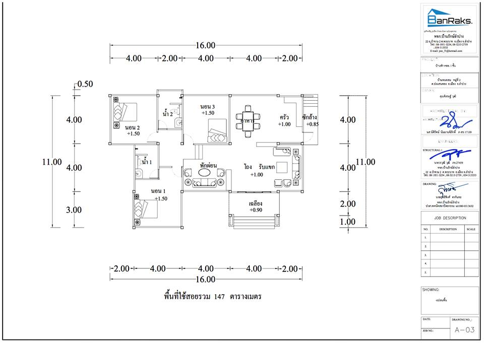 A three-bedroom home is considered to be a perfect choice for every family. With this floor plan, you will be having a master bedroom and another two for kids or guests. Sometimes, the third bedroom becomes stockroom or storage if unused for a quite long time. You can transform it also into a home-office where you can work privately. Is asking for a design, Bungalow house design are a good choice for three bedroom house. It is also much better if you opt to have an open layout. Always remember that this kind of design is comfortable to everyone and easy to maintain. The following are 10 best design from บ้านรักษ์ you will love for inspiration.