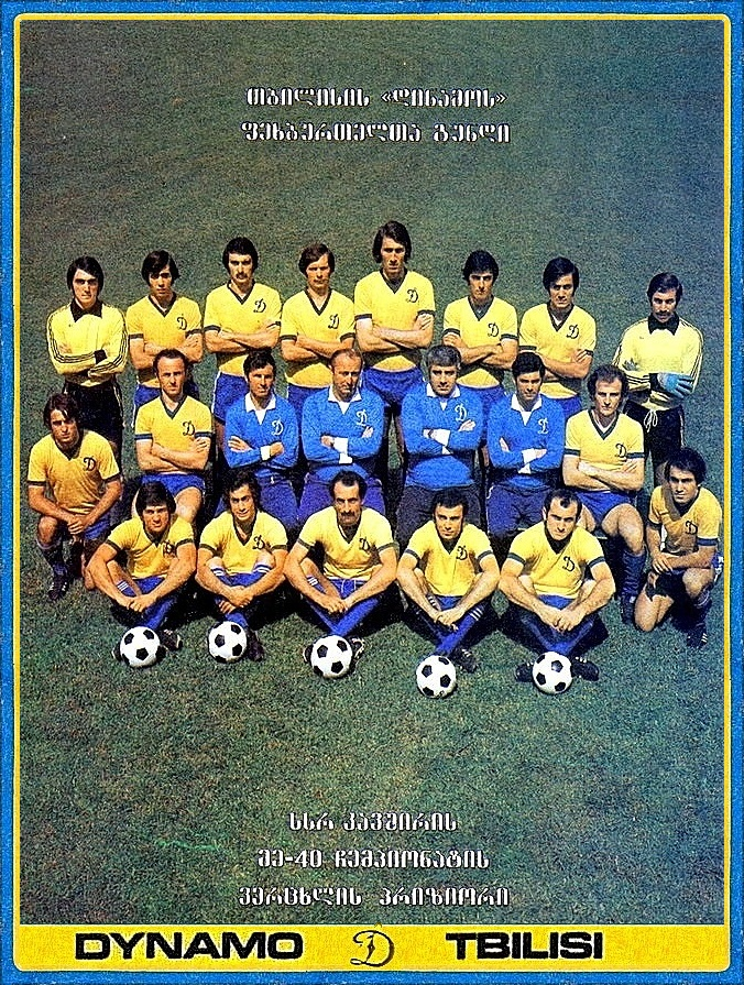 Dinamo Tbilisi - 1977 Soviet Top League (USSR National Football Championship) Vice-Champion