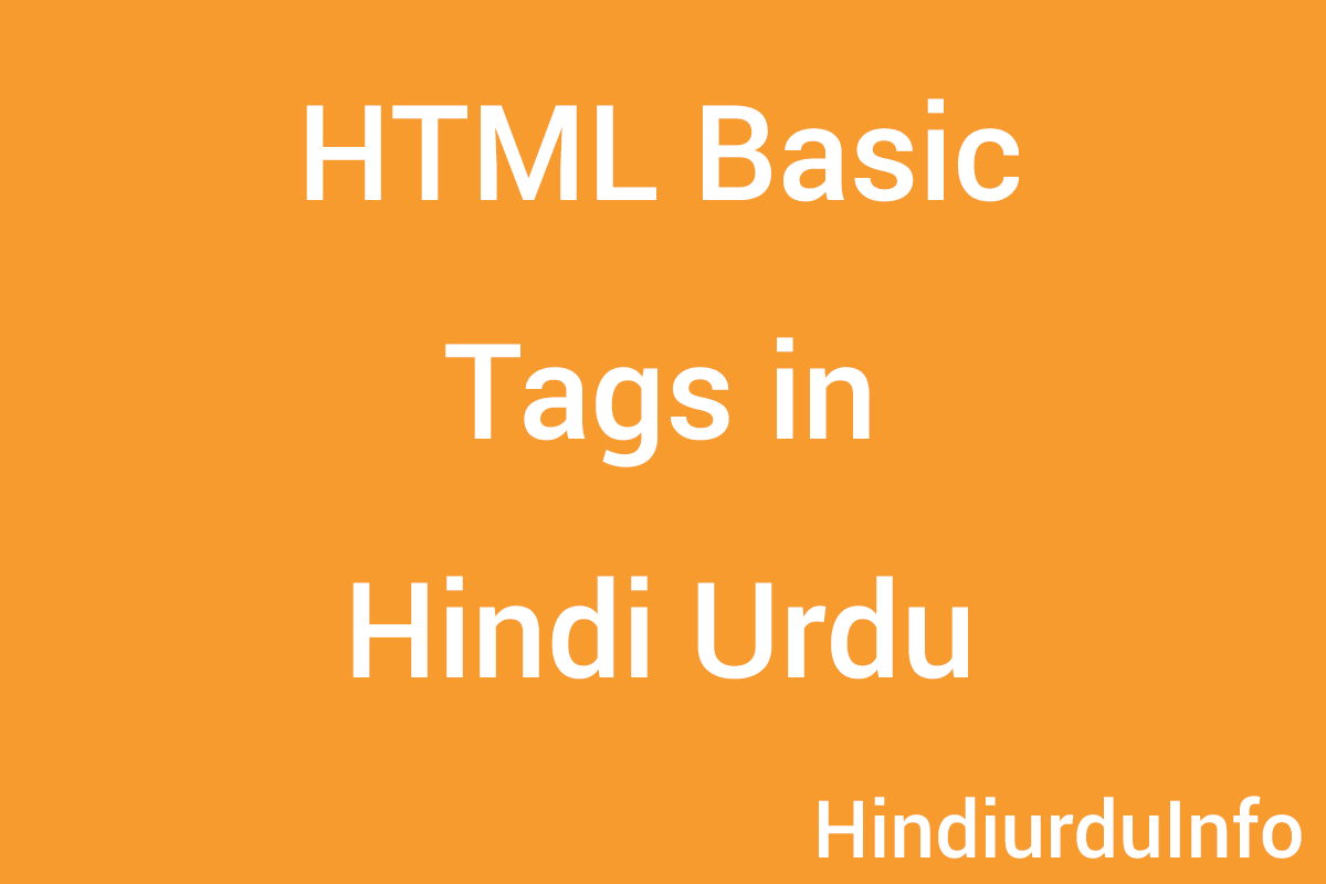 basic-html-tags-in-hindi