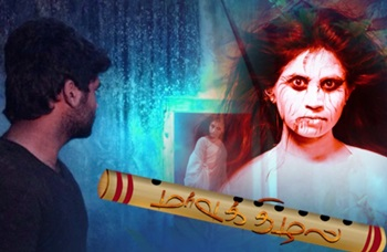 Marmakkulal Thriller Serial | Episode 109