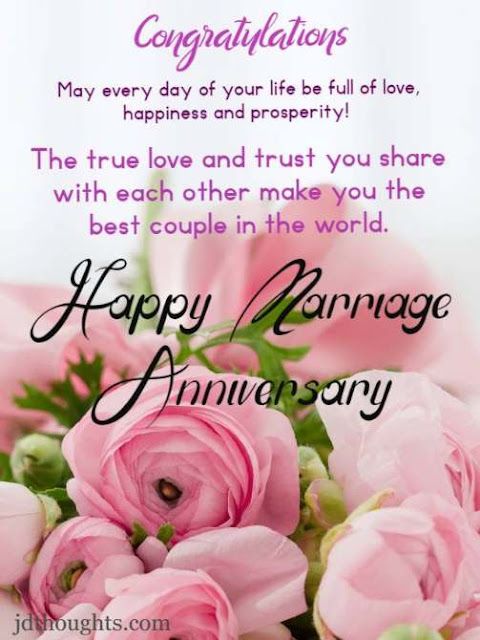 Anniversary quotes funny for couples
