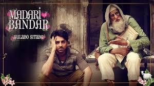 Madari Ka Bandar Lyrics in English :- Gulabo Sitabo   Amitabh & Ayushmann