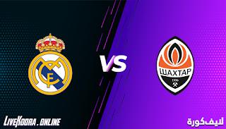 مشاهدة مباراة شاختار دونيتسك وريال مدريد بث مباشر بتاريخ 01-12-2020 في دوري أبطال أوروبا