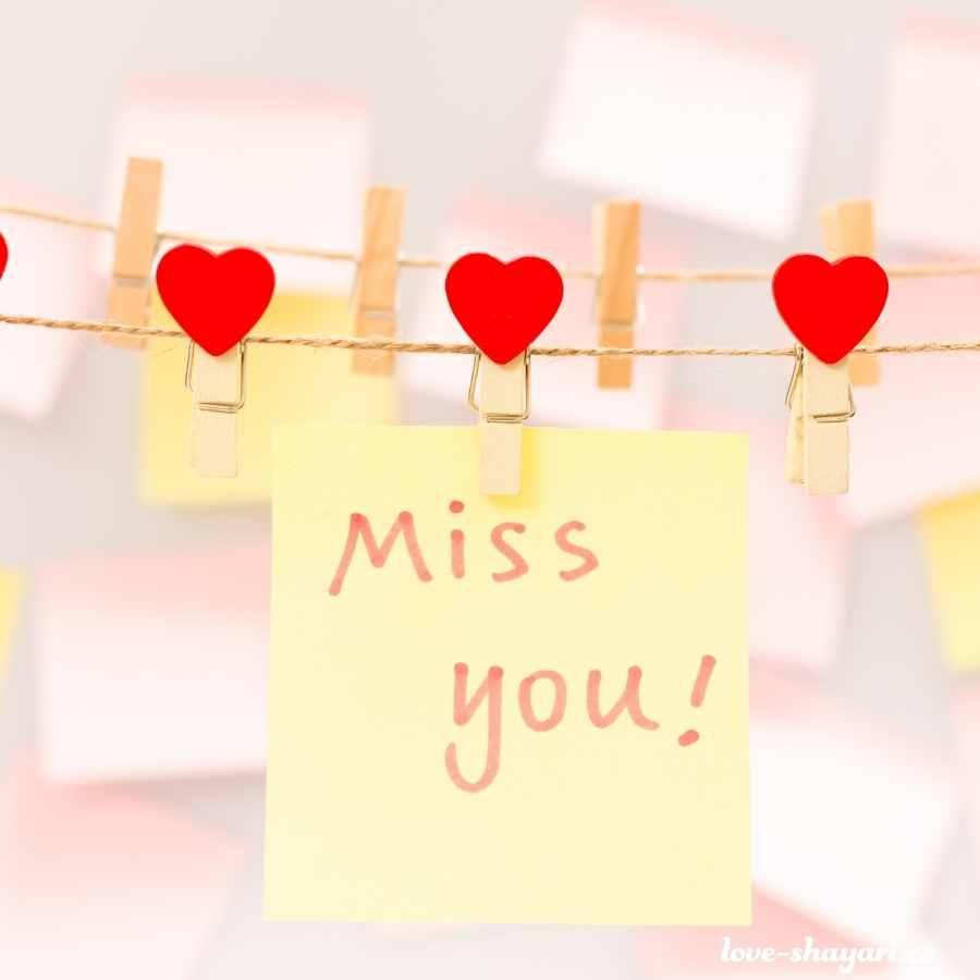 i love you i miss you i kiss you photo