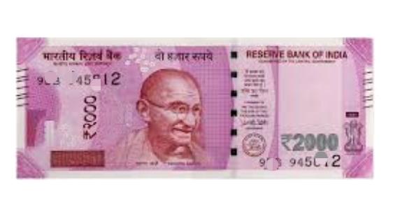 ₹२००० के नोट बंद होंगे या नहीं ?